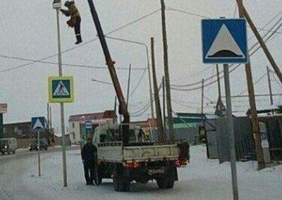 Scissor Lift Truck Hack 1